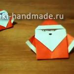 как сделать Деда Мороза из бумаги, оргами