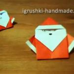 Дед Мороз из бумаги своими руками. Оригами
