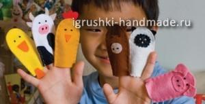 пальчиковые куклы из войлока своими руками, домашние животные