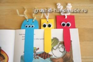 как сделать закладки для книг своими руками