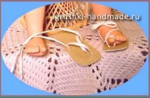как сделать обувь для кукол своими руками, мастер класс