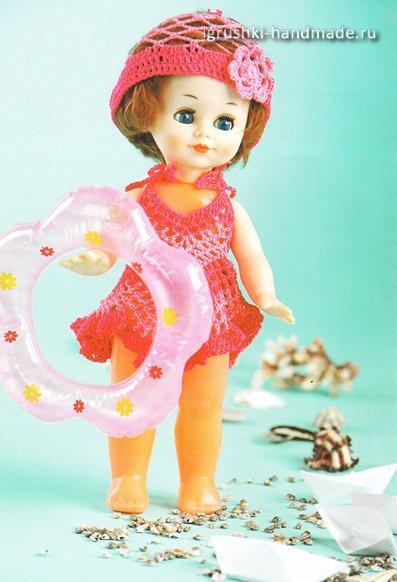 Куклы своими руками на диван