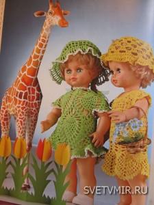 Ажурное зелёное платье и шляпка для куклы