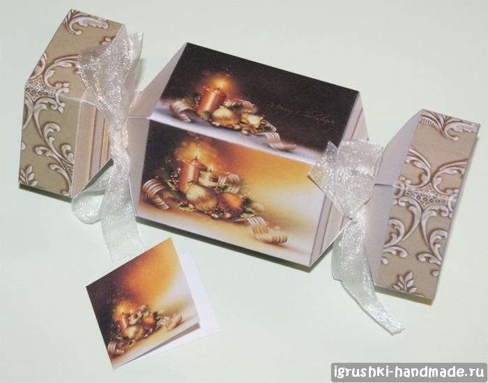 Коробочки из бумаги своими руками на новый